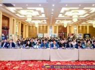 """""""2021年度中越巴沙鱼产业、中国黑鱼产业榜单""""隆重揭晓!"""