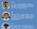 """中国水产频道 """"第三届中国养虾高手年会(湛江站)"""""""