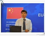艾庆辉教授之《我国海水鱼类养殖及营养学研究》——中欧水产论坛