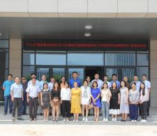 農(nong)業廢棄物提取加工與(yu)功效(xiao)評價標準研究會(hui)議