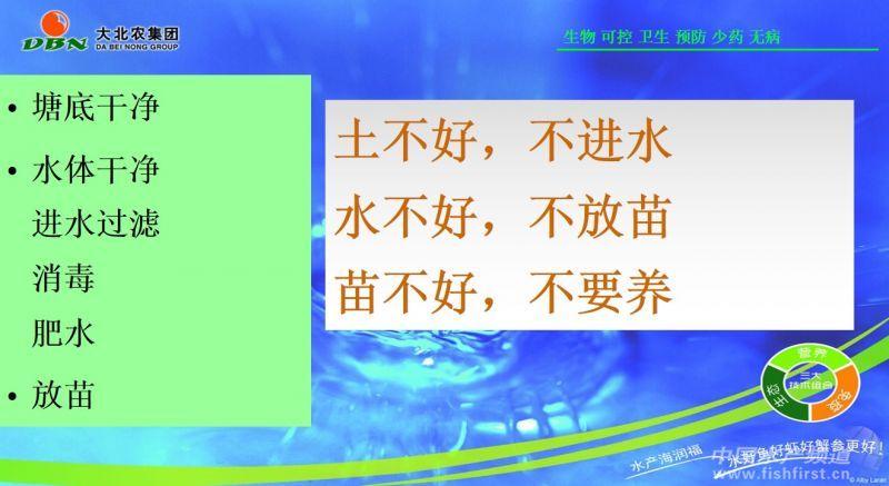 幻灯片124.JPG