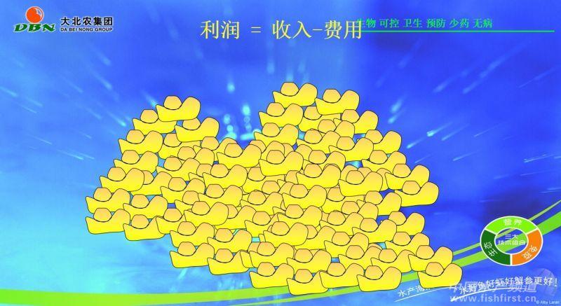 幻灯片135.JPG