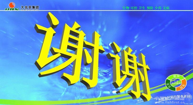 幻灯片138.JPG