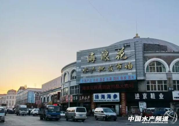 北京京深海鲜批发市场位于丰台区大红门商圈内的