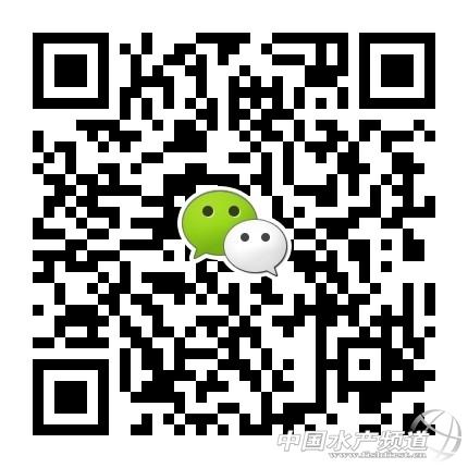 微信图片_20200307133439.jpg