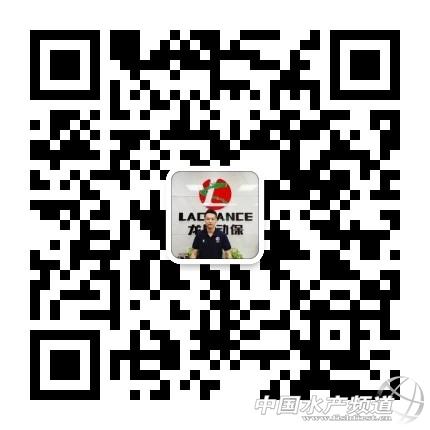微信图片_20200813091843.jpg