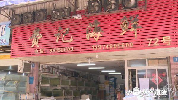 """曝长沙马王堆海鲜水产市场售卖有毒""""死虾蟹"""" 流向餐馆"""