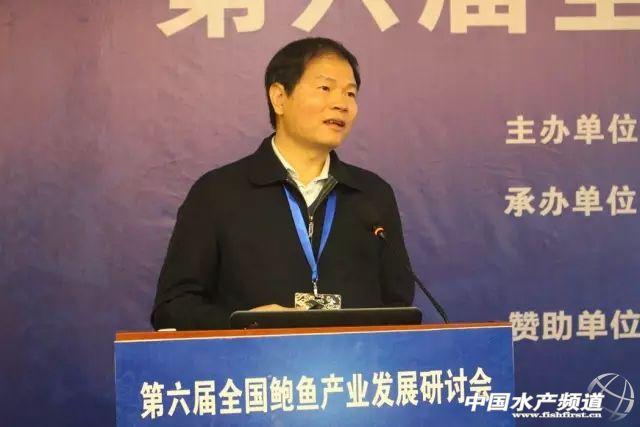 中国贝类学会副理事