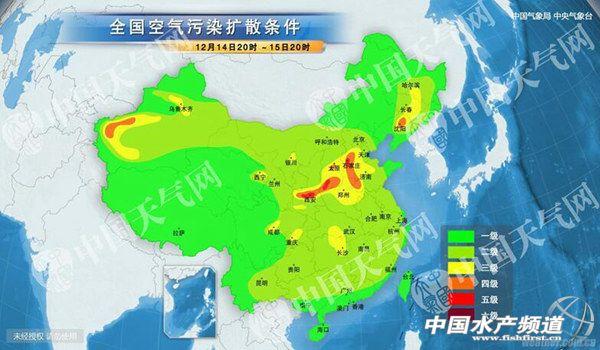 南方气温跌谷底 明起京津冀等雾霾再袭