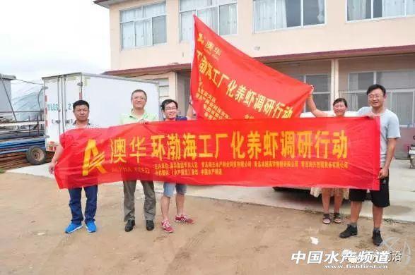 中国科学院海洋研究所王雷博士加入我们的战队