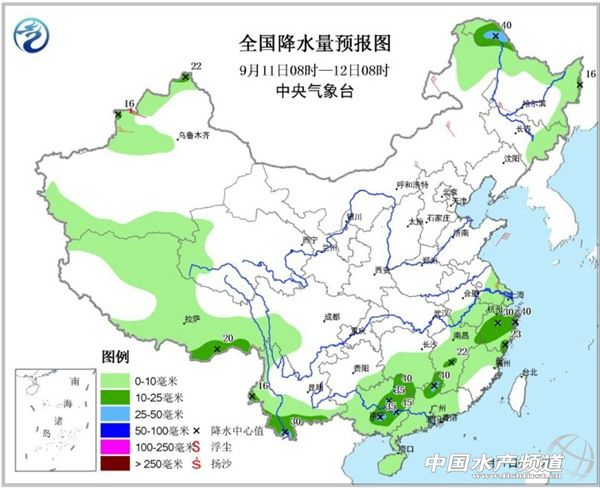 69 新闻中心 69 天气预报 69 查看内容     今明两天,全国雨势