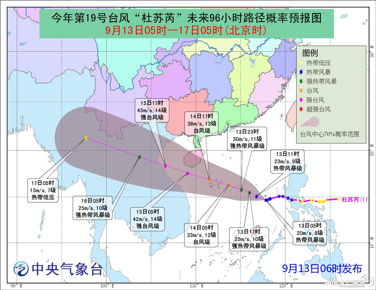 9月13日:未来三天全国天气预报