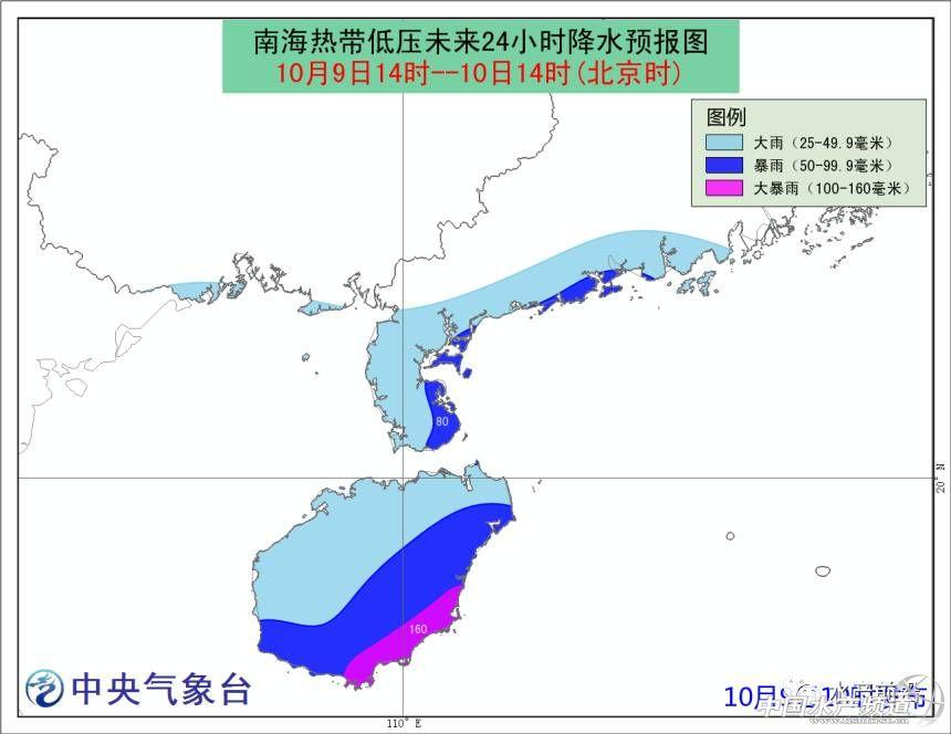 今年20号台风或将爆发生成?海南广东广西大到暴雨压境 .