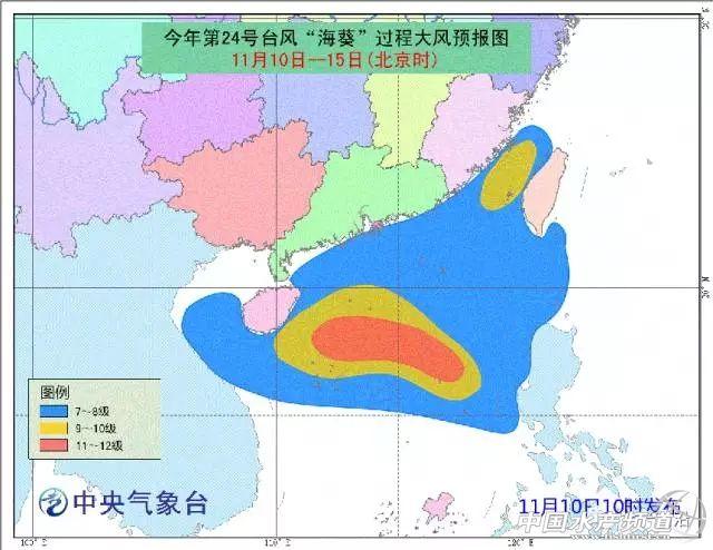 """""""海葵""""已越过24小时警戒线,海南广东广西有大风降温暴雨"""