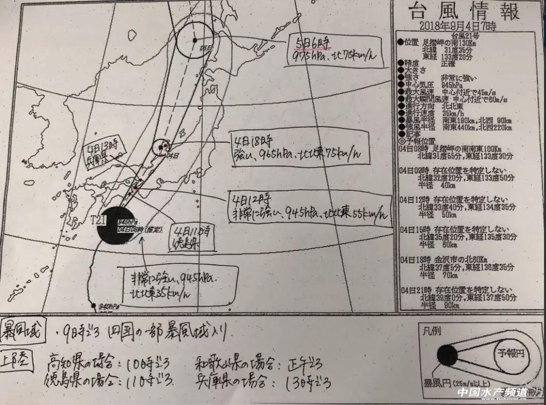 新台风也快来了!   09月03日:未来三天全国天气预报