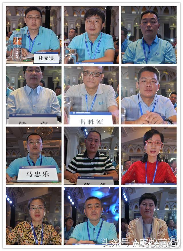 广西现代生态养殖与生物饲料专家委员会正式成立!