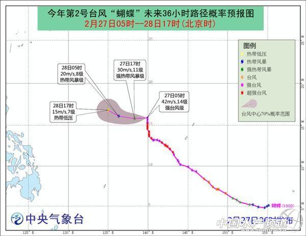 中国海区渔区高清图