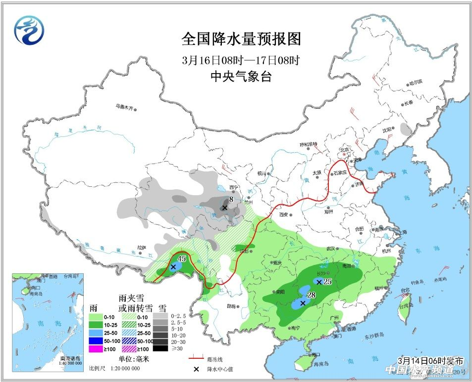03月14日:未来三天全国天气预报 - 天气预报 中国水产