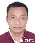 举报有奖!广西一男子涉嫌运输含有非瘟病毒的150头猪被通缉