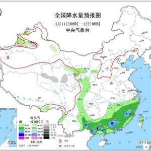 全国大部气温回升 江南华南仍有较强降雨