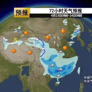 广东多地遭冰雹+暴雨+雷电暴袭!