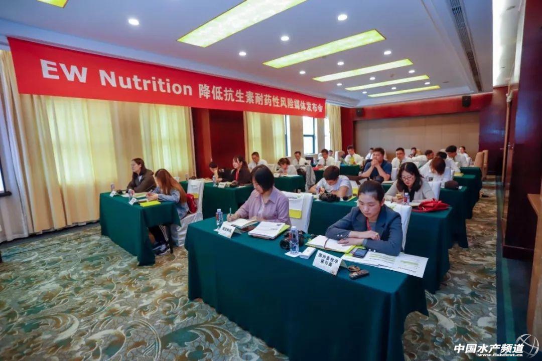 致力于降低抗生素耐药性风险 EW Nutrition(祎威能)在行动