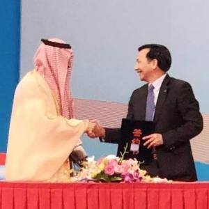 """恒兴-沙特渔业产业园项目在""""一带一路""""企业家大会上正式签约"""