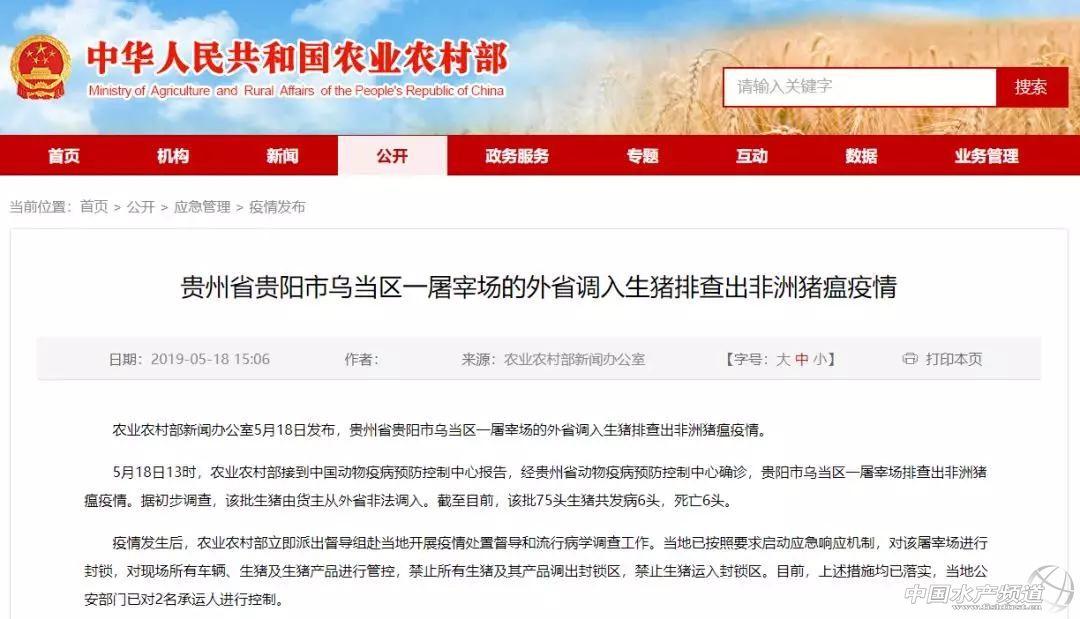 http://www.edaojz.cn/xiuxianlvyou/129730.html