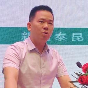 王成总裁:转型聚焦突破,新疆泰昆新形势下的破局之道