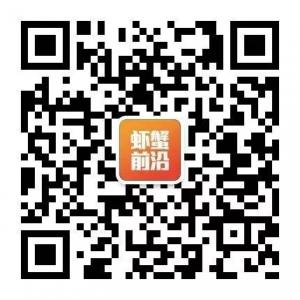 http://www.ahxinwen.com.cn/wenhuajiaoyu/80690.html
