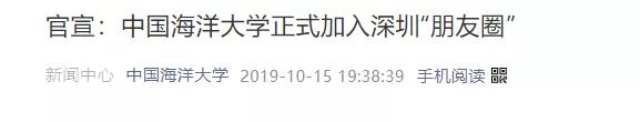http://www.szminfu.com/shenzhenfangchan/25390.html