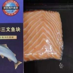 三文鱼刺身市场已饱和,简易加工品或是未来的突破口