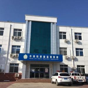 北方首家三文鱼生食加工厂,聚焦北京和天津市场,他们开启了三文鱼分销新模式!