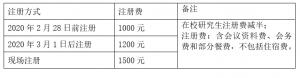 第七屆(jie)華東地區水(shui)產動(dong)物營養與飼料科技論壇誠邀您的(de)參與