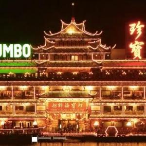 香港赌王的珍宝海鲜舫,开业44年,难逃关门厄运!