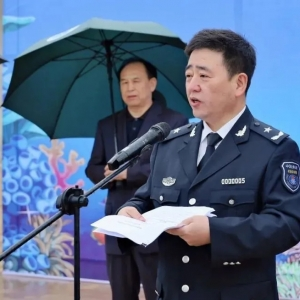 2020年罚没水生野生动物制品销毁活动在广西南宁举行